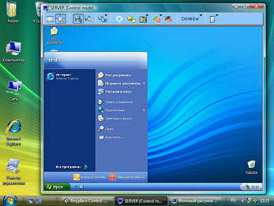 Software for remote PC access via Internet.
