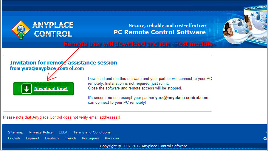 how to send remote assistance invitation